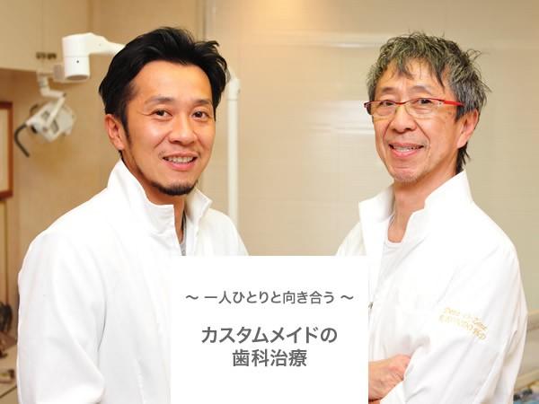 dr_kondo